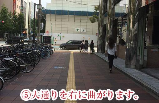 大通りを右に曲がります。