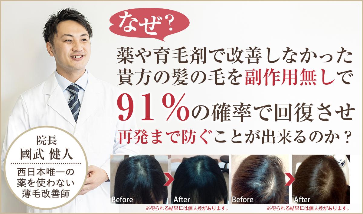 整体は怖くて痛いと思っていませんか?日本で一番喜びの声を貰える、安心・安全な整体院です。